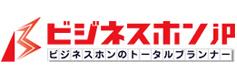 ひかり電話・NTTビジネスフォン中古|ビジネスホンjp 東京・大阪